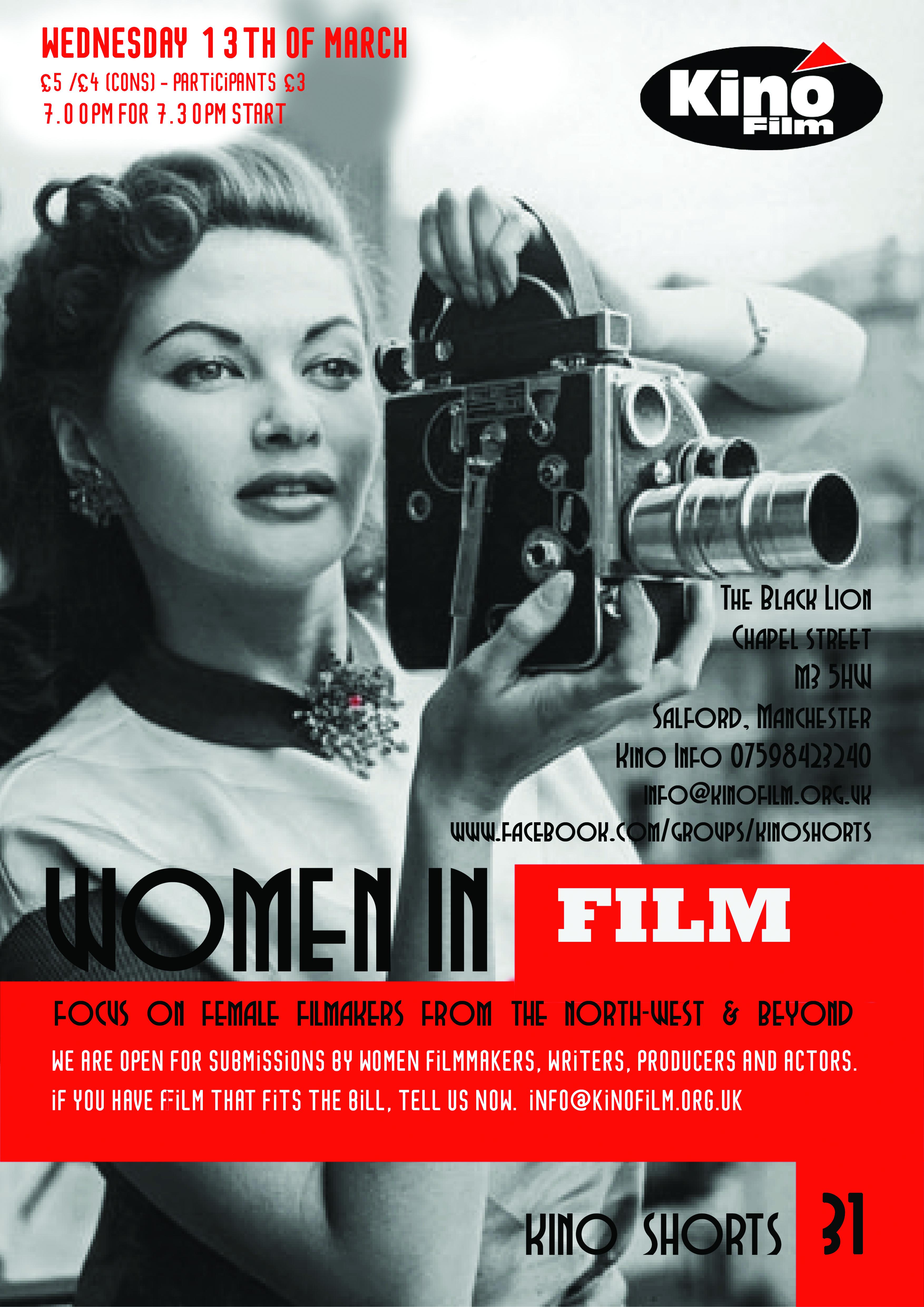 2nd - women in film 31